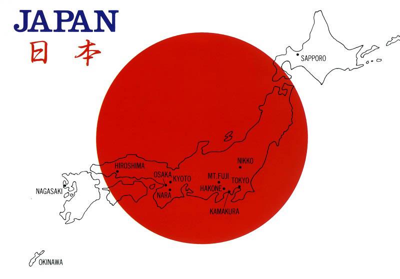 Hàng Nhật