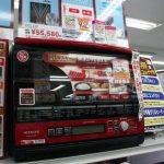 Những lợi ích của lò vi sóng Hitachi