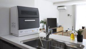 Chọn mua máy rửa bát Nhật như thế nào?