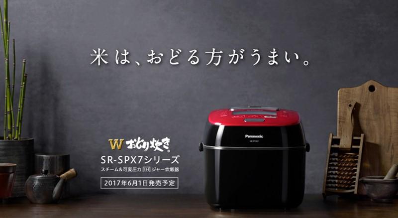 Kiểm chứng sức mạnh của nồi cơm điện cao tần Nhật
