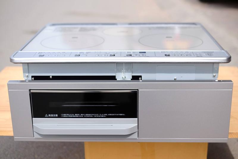 Bếp từ Hitachi HTH60S