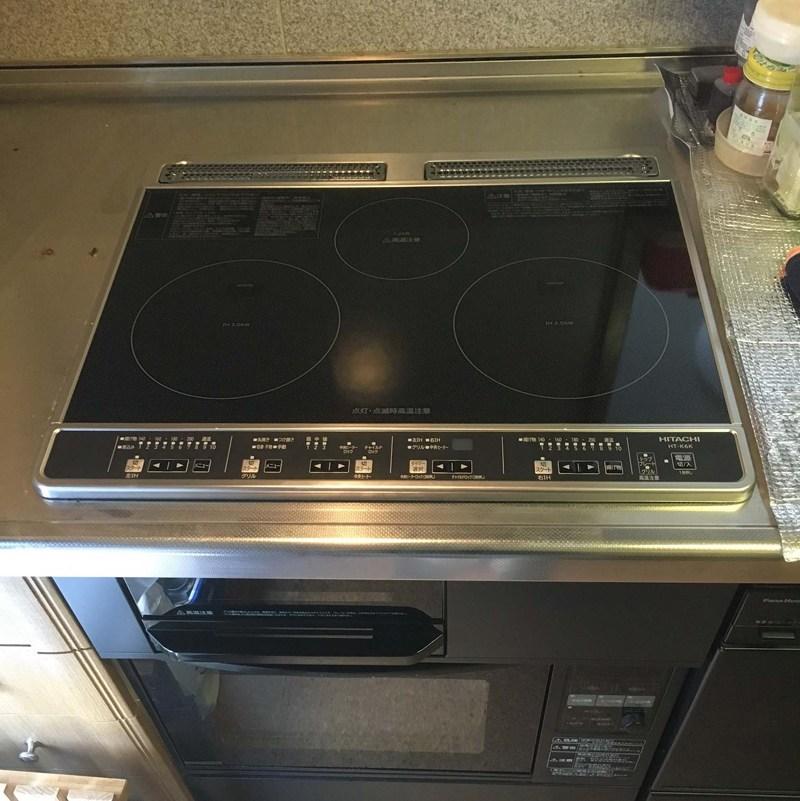 Bếp từ Hitachi HTK6K